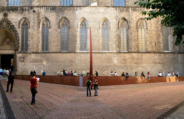 11 сентября Каталония