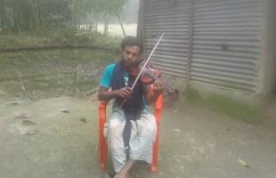 বাউল শিল্পী হেলিম সরকার'র আত্মকথন