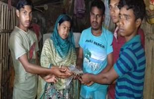 কালিনগর অবিরাম গ্রাম উন্নয়ন সংগঠনের পথচলা