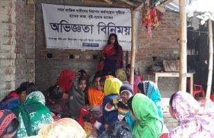 প্রান্তিক নারীদের নিরাপদ কর্মসংস্থান নিশ্চিত করুন