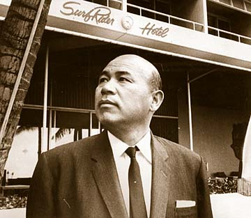 19990925 - Kenji Osano. SB BW by John Titchen. 1964. Press release photo.