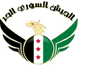 הצבא הסורי החופשי, מקור ויקפדיה