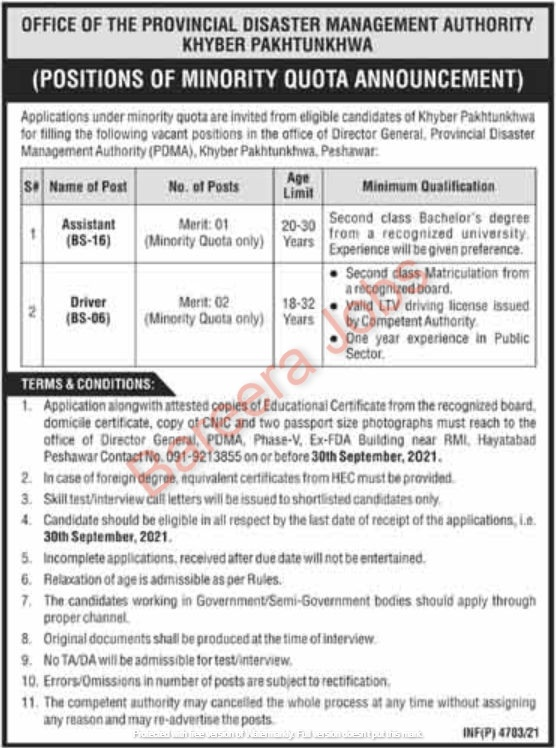 Provincial Disaster Management Authority Khyber Pakhtunkhwa Jobs September 2021