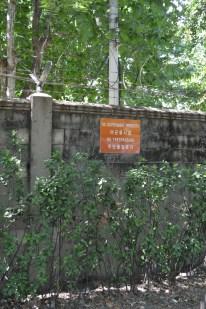 US Base Wall