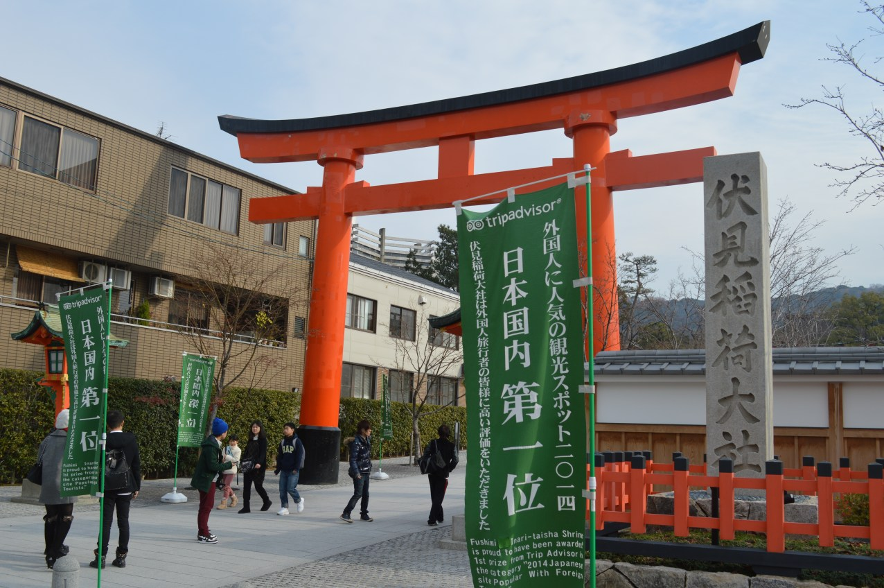 "Entrance from ""JR Inari"" Station"