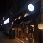 神戸駅の居酒屋ZUTTO!魚も日本酒も安くて美味い駅前の名店!