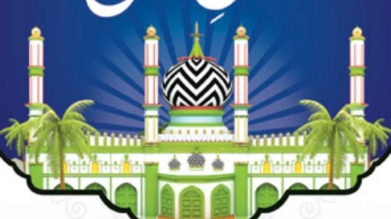 Hadaiq E Bakhshish Lyrics – Alahazrat Naat Lyrics Barkate Raza «