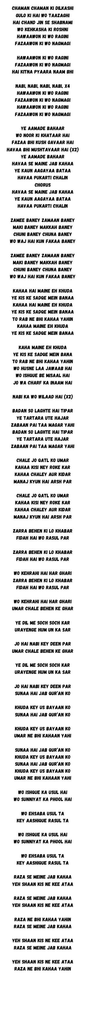 Chaman Chaman Ki Dilkashi Naat Lyrics In Hindi