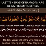 ramadan last 10 days dua