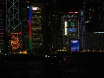 Looking across from Kowloon to Hong Kong Island