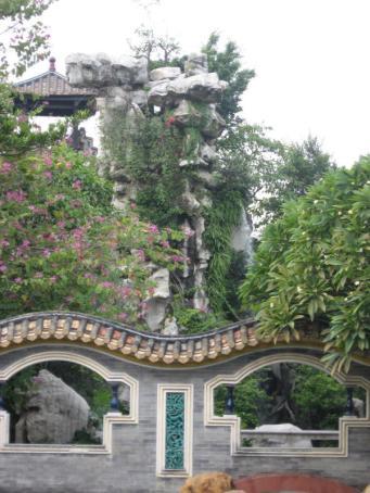 Rockery with Waterfall at Qinghui Gardens