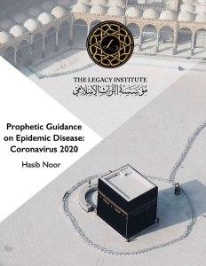 Prophetic Guidance on Epidemic Disease