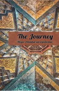 The Journey - eBook English