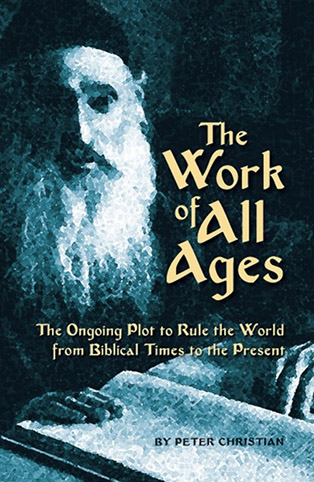 The Work of All Ages