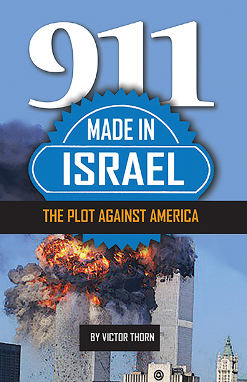 9/11: Made in Israel—The Plot Against America