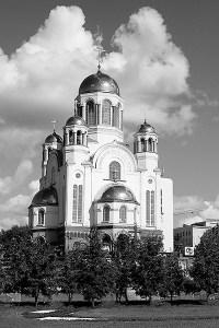 Church of Blood