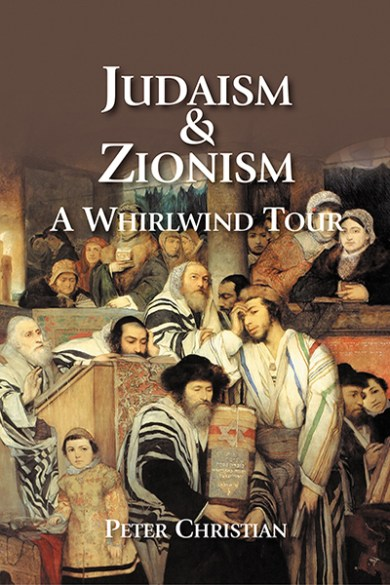 USA Subscribers – Renew today and get Judaism & Zionism Book Today!