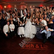 Lia & Zach Event Center at Blue