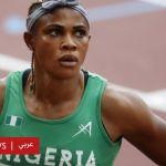 أولمبياد طوكيو: عداءة نيجيرية تخرج من الألعاب بعد نتيجة اختبار المنشطات