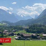 """القرية السويسرية التي تعيش في حضن """"قنبلة"""" وزنها أكثر من 3 آلاف طن"""