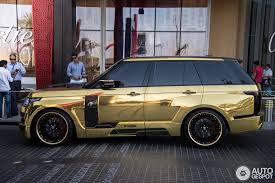 A gold coloured Land Rover similar to that used by the Sleddens