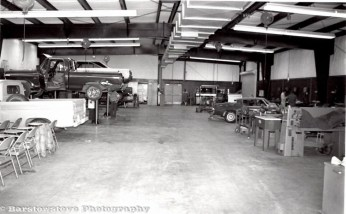 Automotive Lab 1970s
