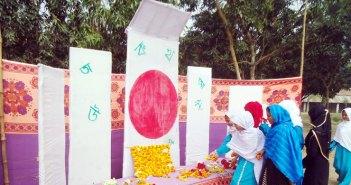 বগুড়ার নন্দীগ্রাম
