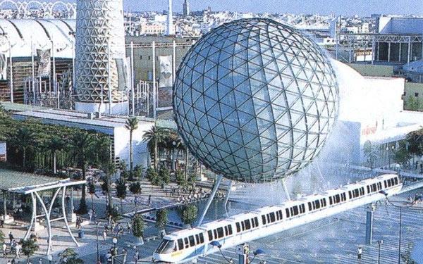 expo de sevilla 92 esfera