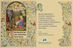 boze-narodzenie-upr-2014-bj