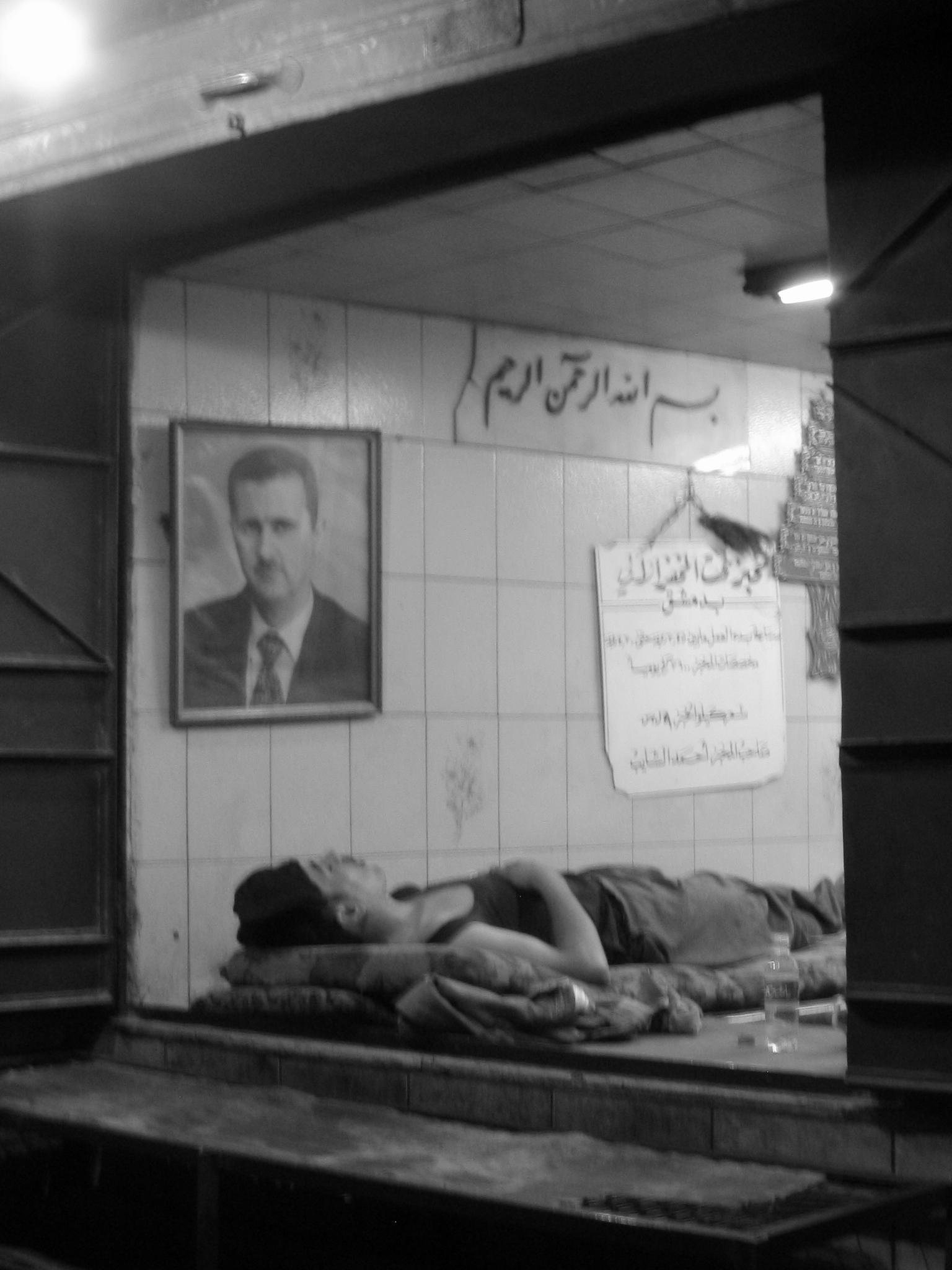 Damasco, settembre 2006