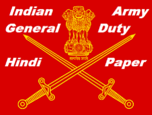 Indian Army General Duty Hindi Paper 2   Indian Army Answer key