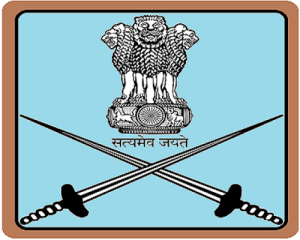 Indian Army GD Female Answer key 3 | Indian Army Soldier General Duties