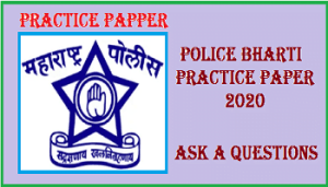 Police Bharti Practice Paper 2020   Indian Police Ask a Question
