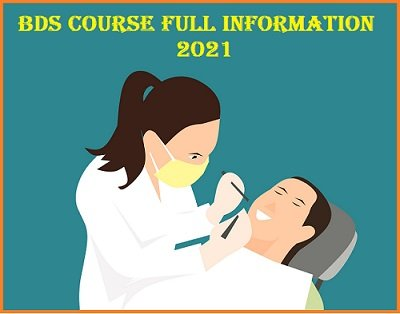 BDS Course Full Information   BDS Degree in Usa : Information About BDS
