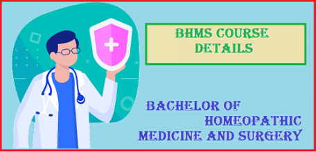 BHMS Course Details | Bachelor of Homeopathic Medicine and Surgery