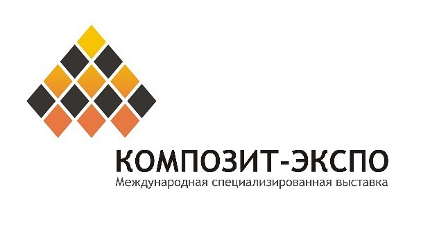 """9th International Specialized Exhibition """"Composite-Expo 2016"""" to be held in Moscow February, 17-19"""