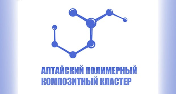 Russian polymer cluster Altai Polikompozit increased its turnover