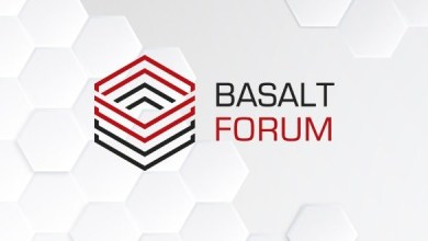Photo of Experts from Czech Republic will make presentations at the 2nd International Basalt Forum