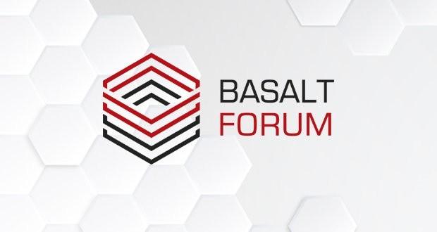 Минпромторг РФ поддерживает проведение Международного базальтового Форума