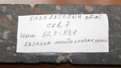 Photo of Geologists assessed the capacity of the Novodvorsk basalt deposit in Belarus