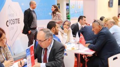 Photo of Bursa Industrial Summit-2017 is over in Turkey