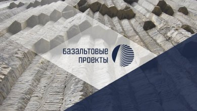 Photo of Basalt Projects Group to participate in International Exhibition Composite-Expo 2017