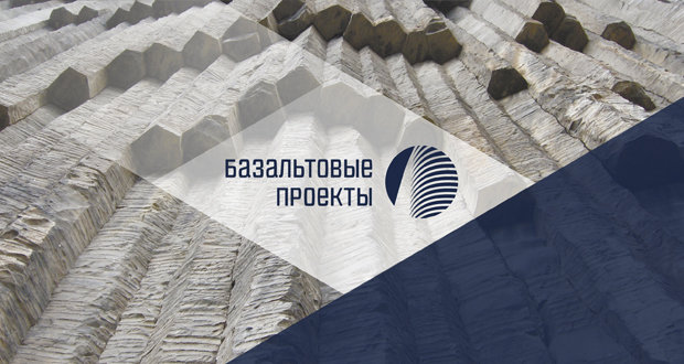 """Group of Companies """"Basalt Projects"""" to participate in International Exhibition Composite-Expo 2017"""