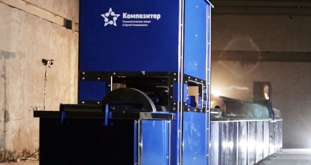 Kompozitor is developing new production facilities