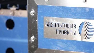 Photo of Завод «Композитор» осваивает новые производственные мощности