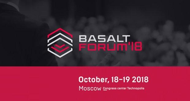 International Basalt Forum 2018: registration starts