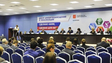 Photo of The Centre of Competence to be established on the basis of the St. Petersburg Composite Cluster
