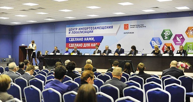 The Centre of Competence to be established on the basis of the St. Petersburg Composite Cluster