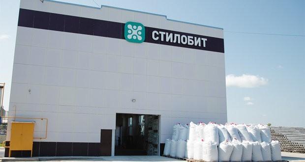 Production of mineral fiber additives for asphalt concrete is expanded