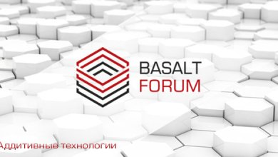 Photo of Additive technologies session at International Basalt Forum